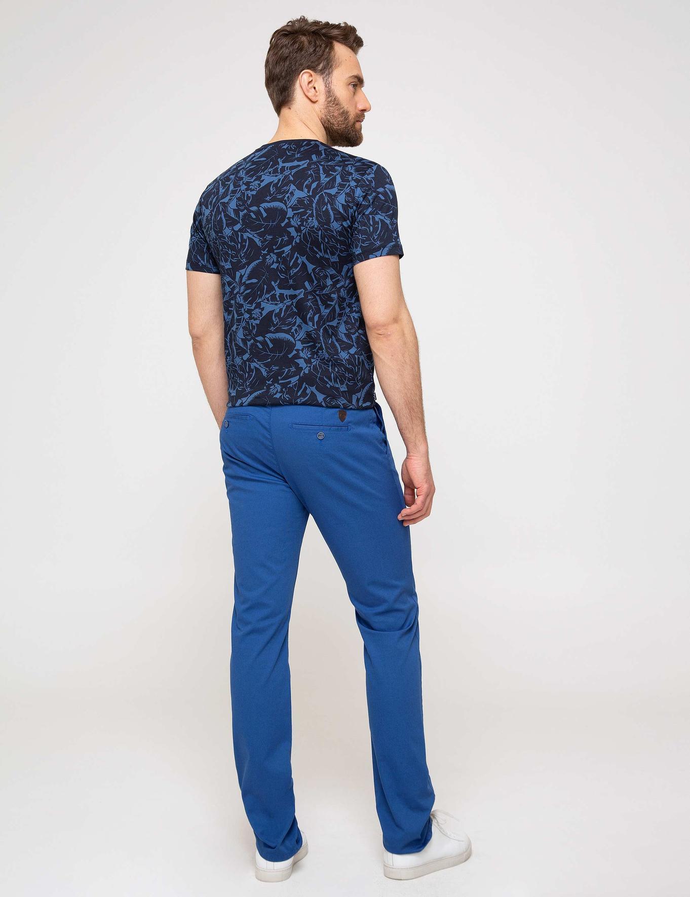 Mavi Slim Kanvas Pantolon