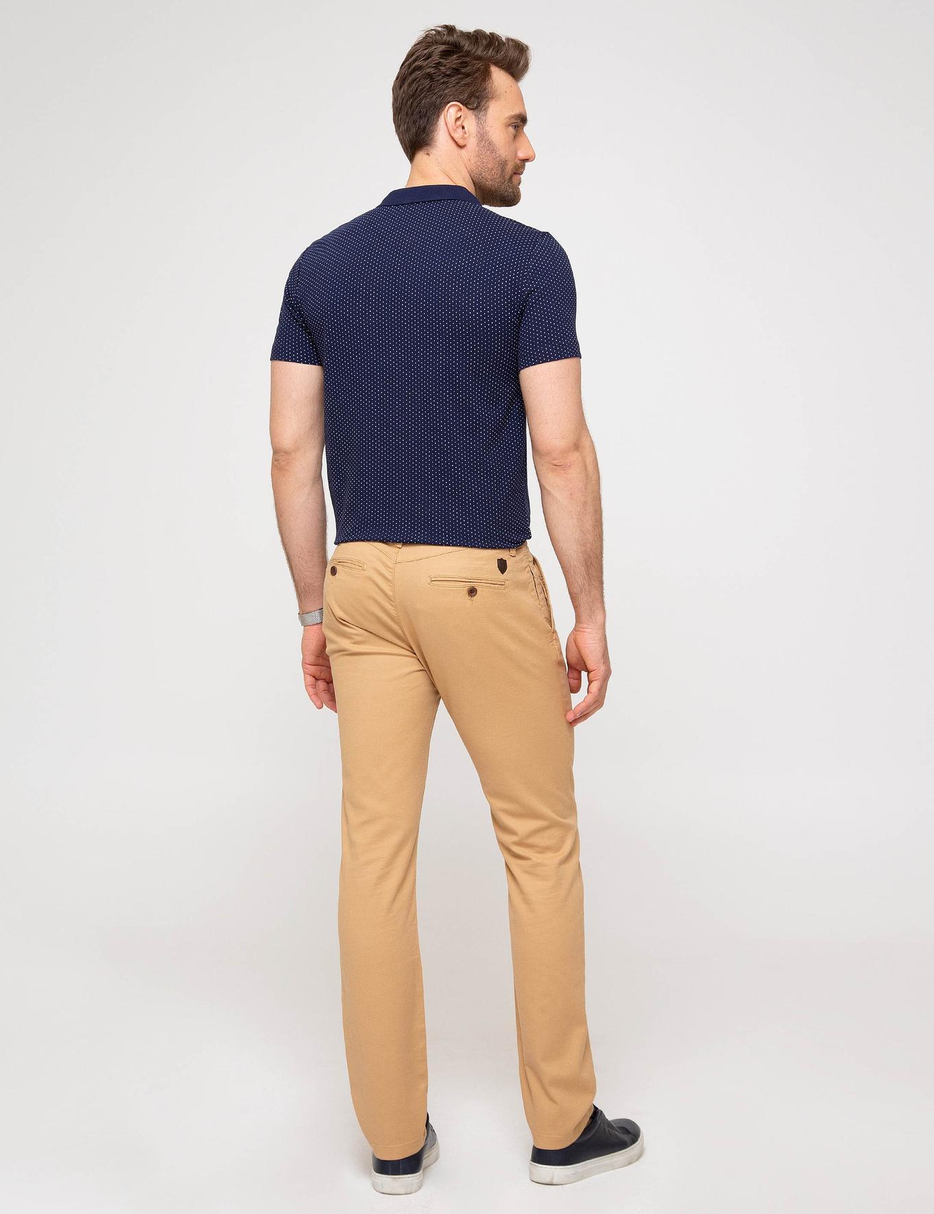Kum Slim Fit Chino Pantolon