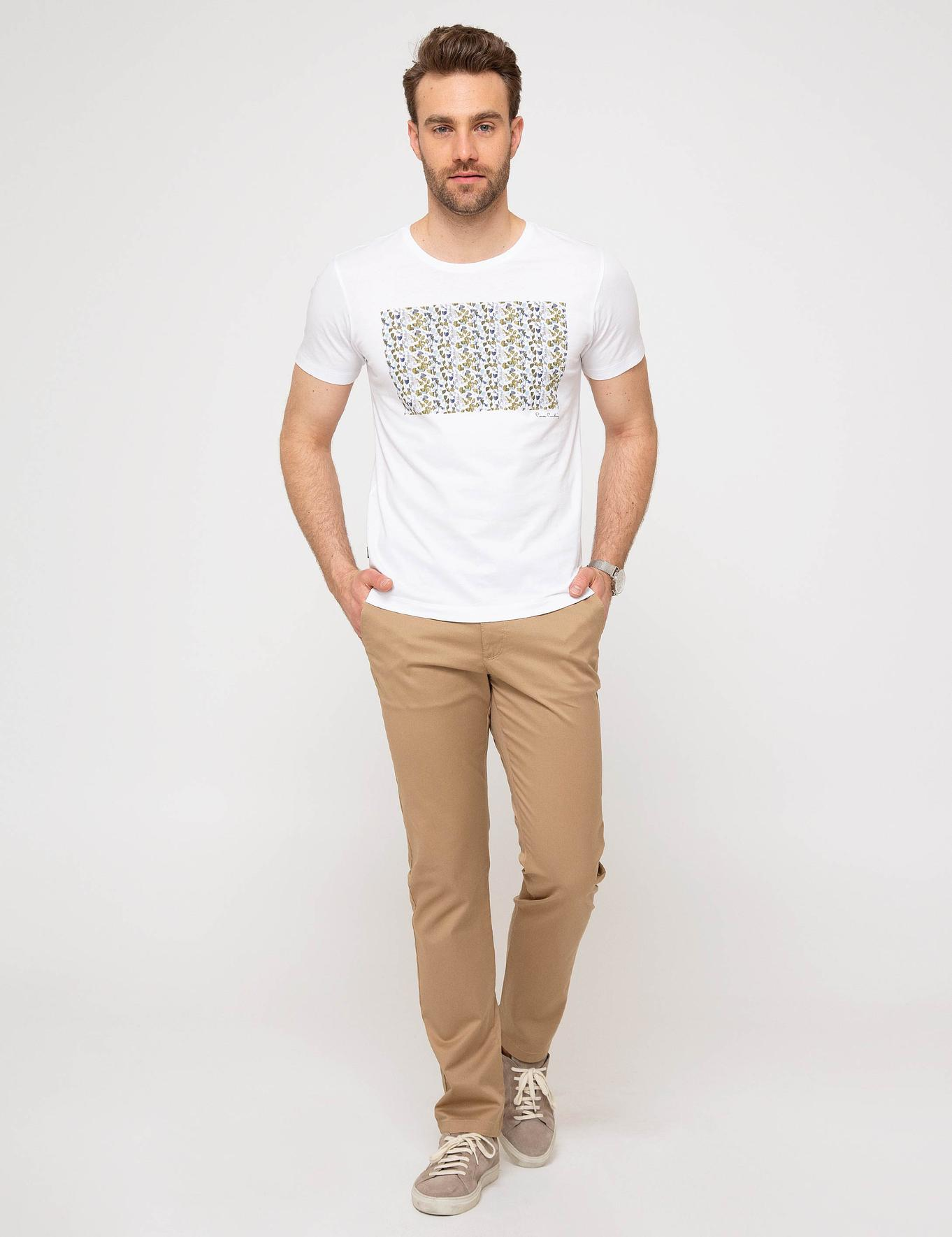 Beyaz Slim Fit T-Shirt