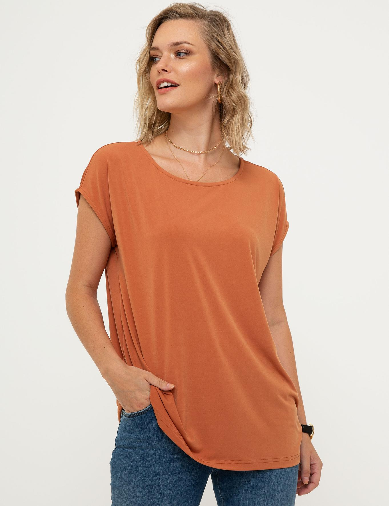 Taba Comfort Fit Kayık Yaka T-Shirt