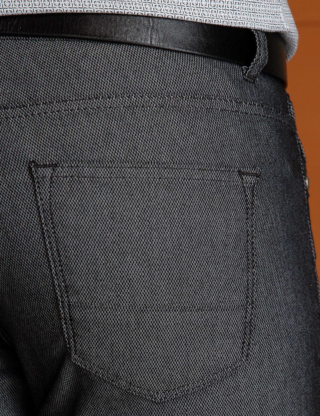 Füme Slim Fit Chino Pantolon