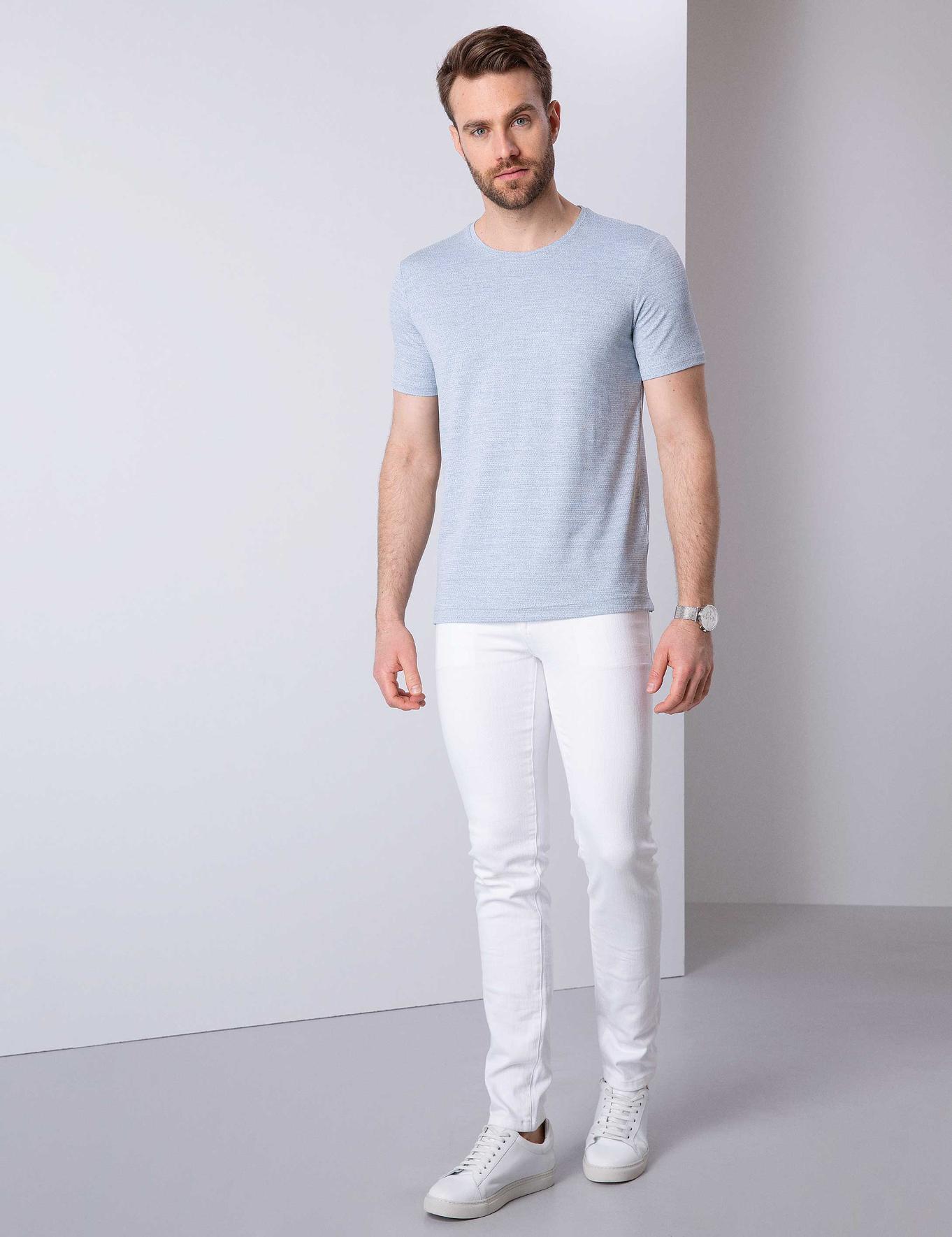 Beyaz Slim Fit Denim Pantolon
