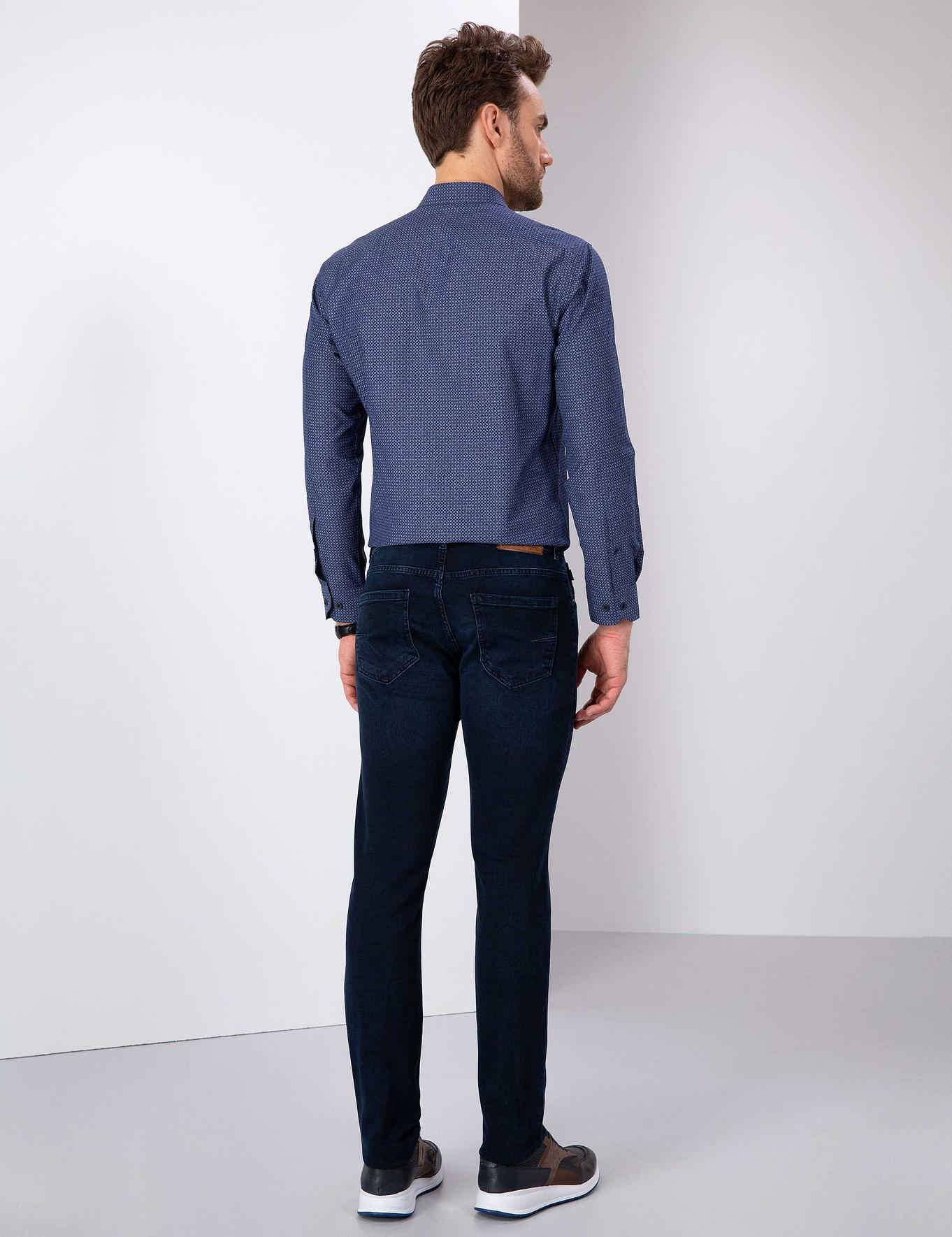 İndigo Slim Fit Denim Pantolon