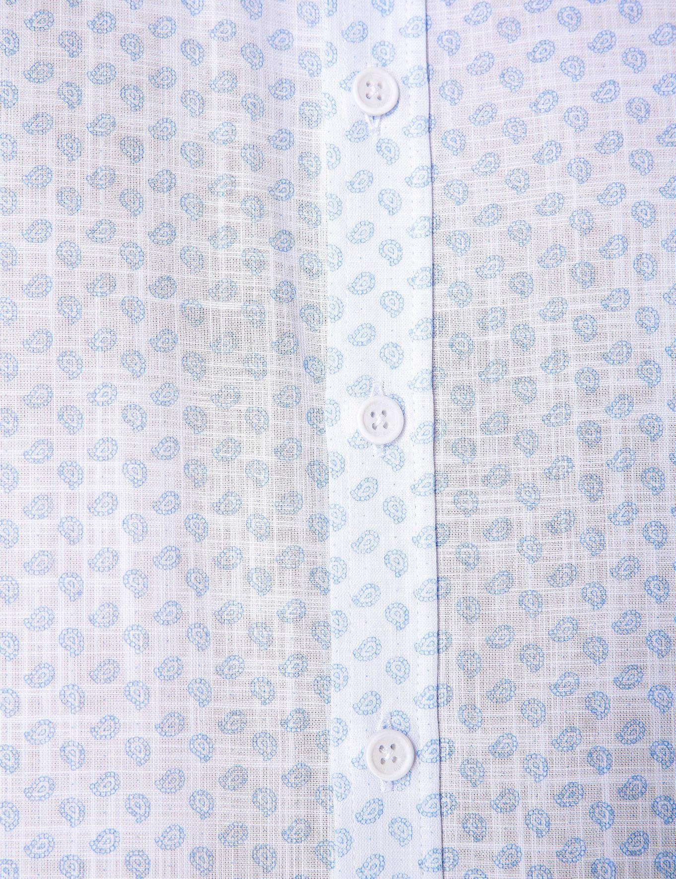 Açık Mavi Slim Fit Kısa Kollu Gömlek