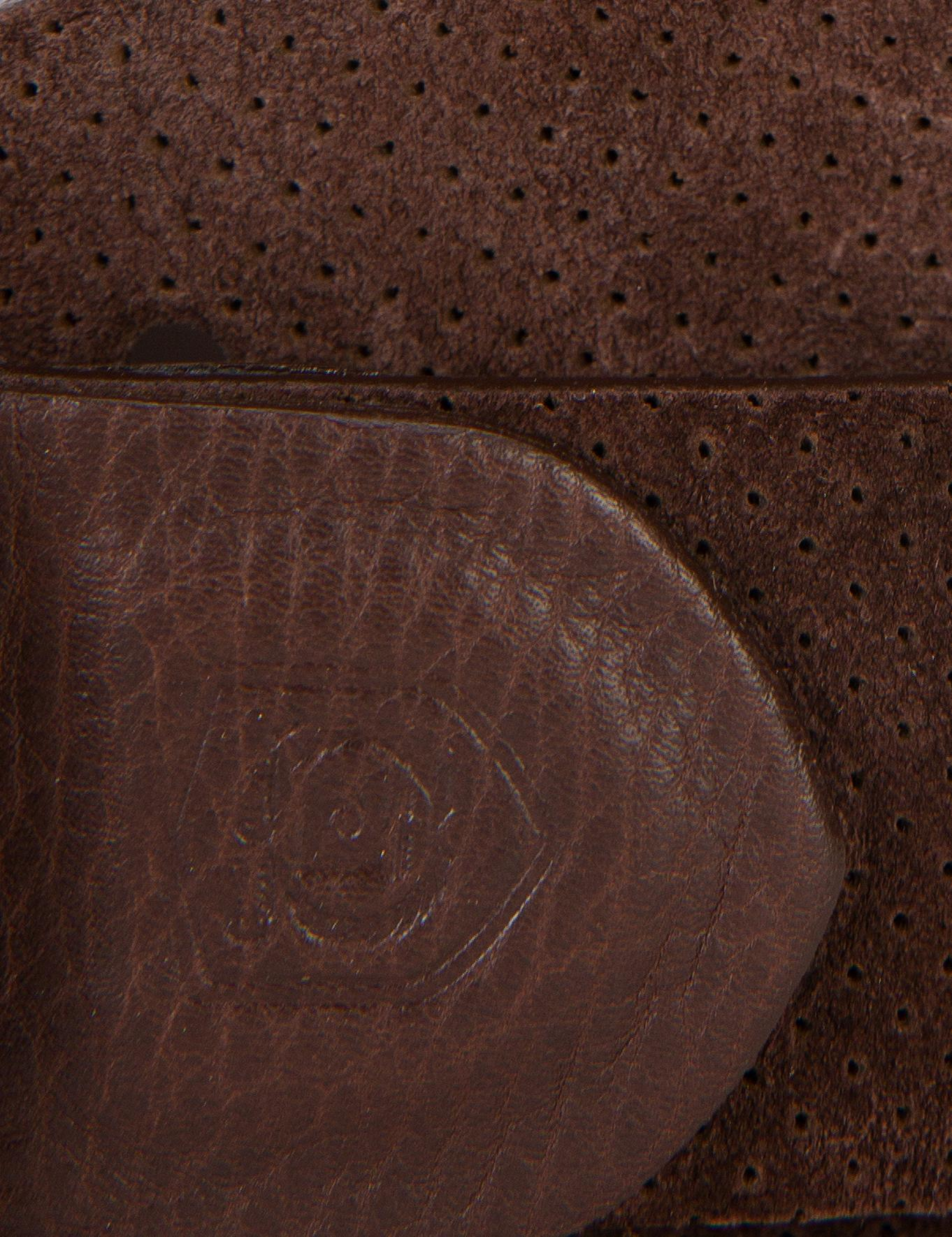 Kahverengi Kemer