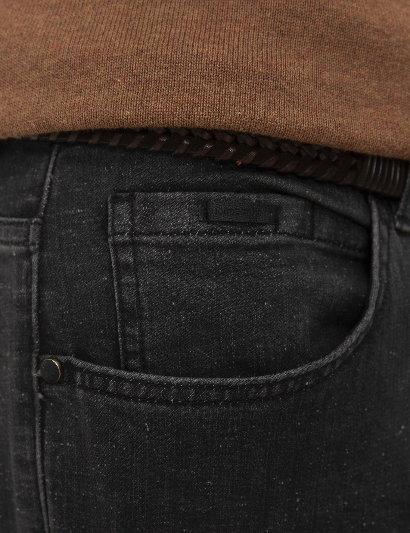 Füme Denim Pantolon