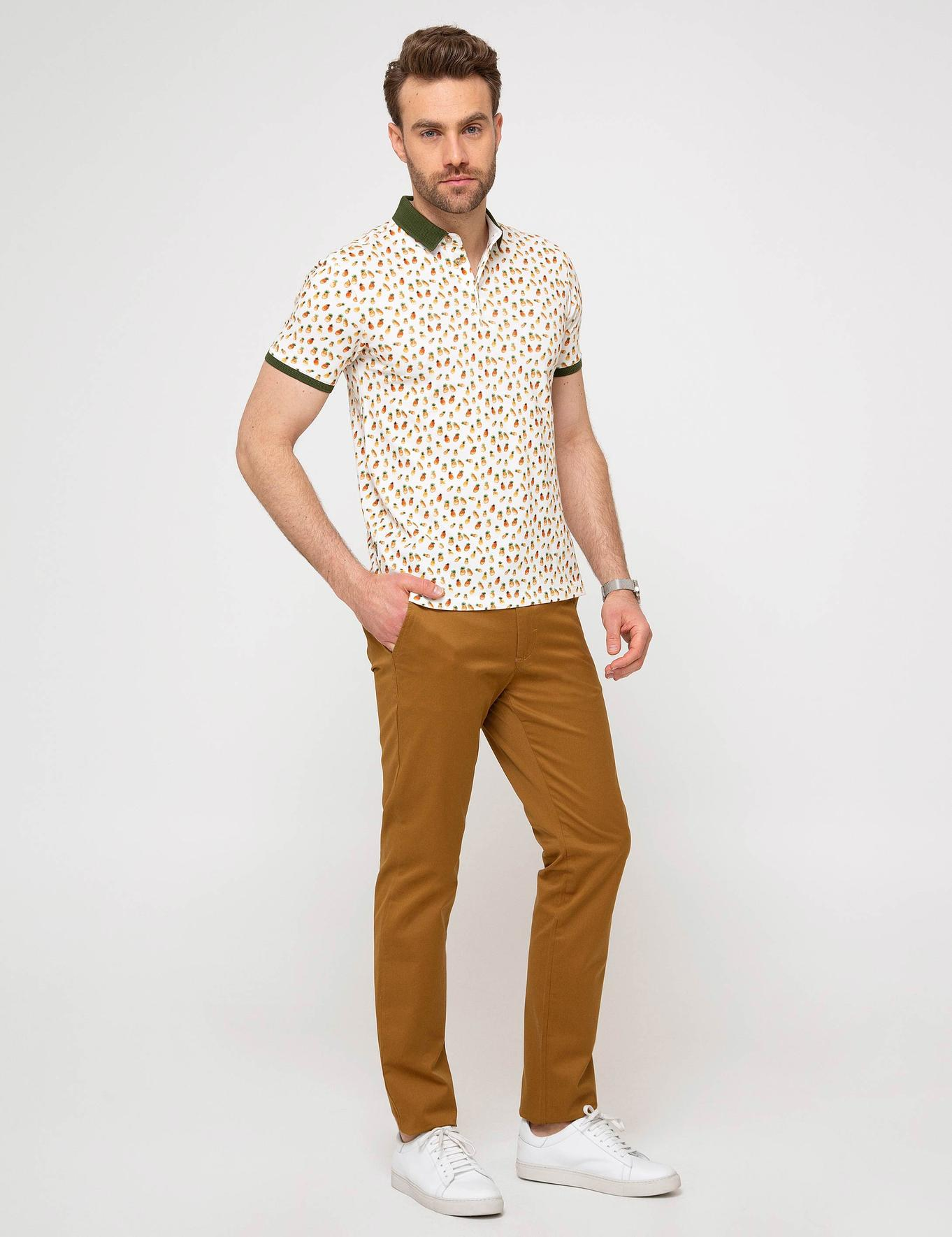 Hardal Slim Fit Chino Pantolon