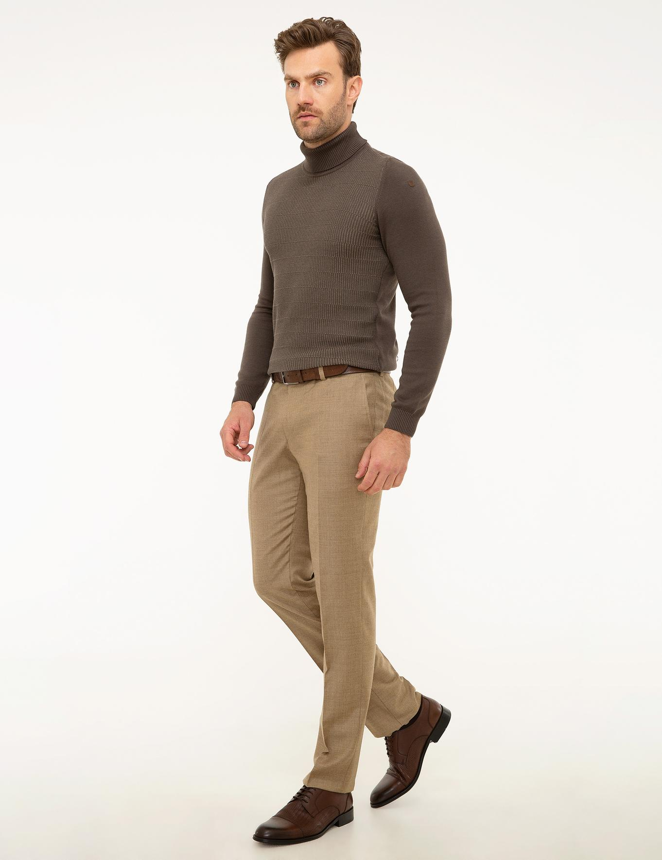 Bej Slim Fit Pantolon