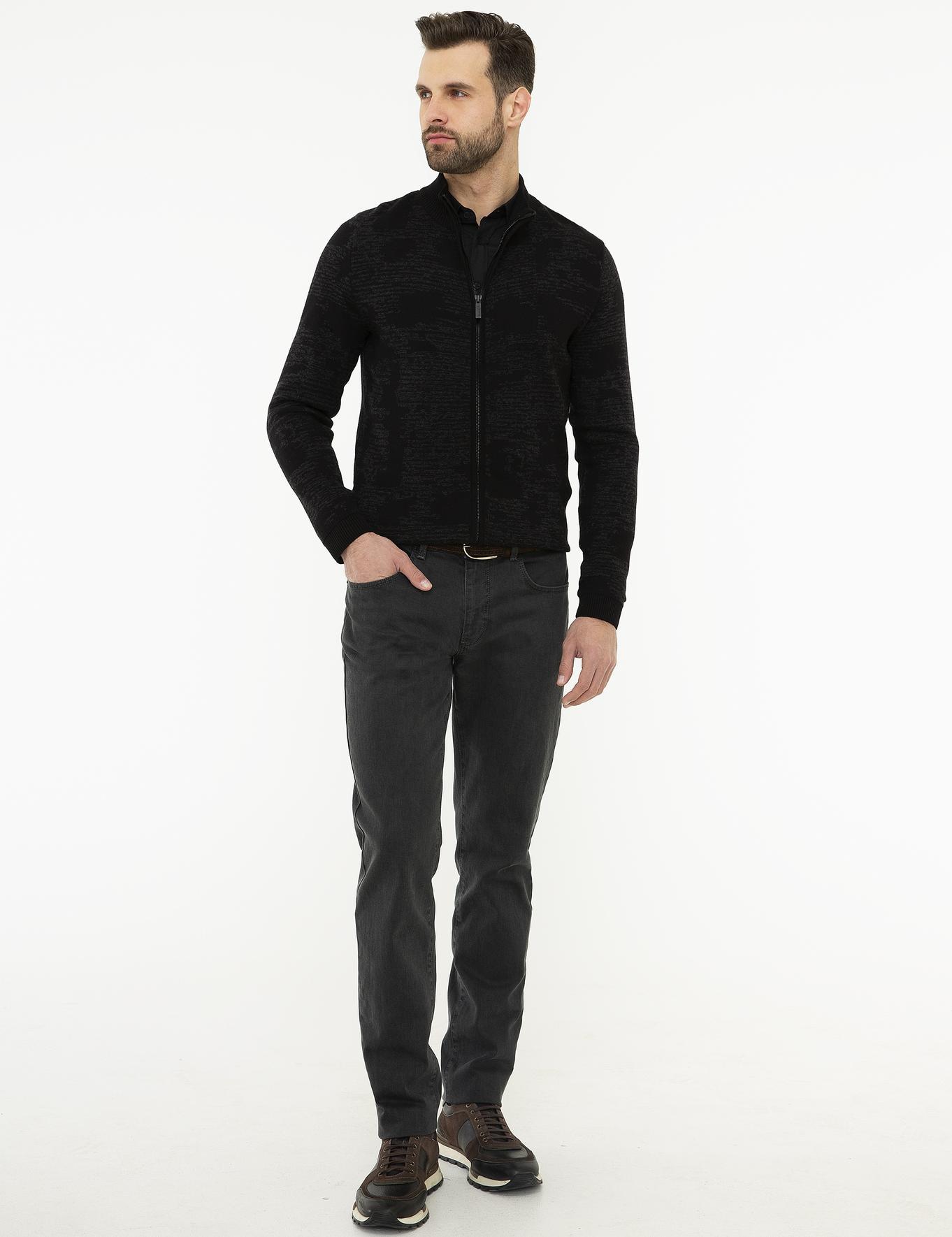 Siyah Slim Fit Triko Hırka