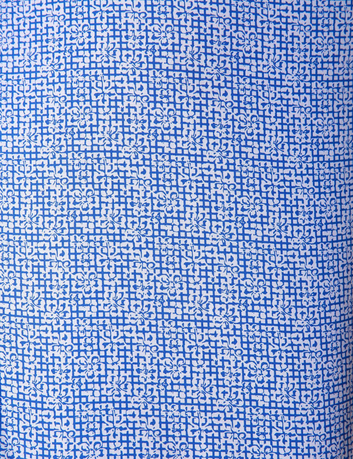 Mavi Slim Fit Armürlü Gömlek