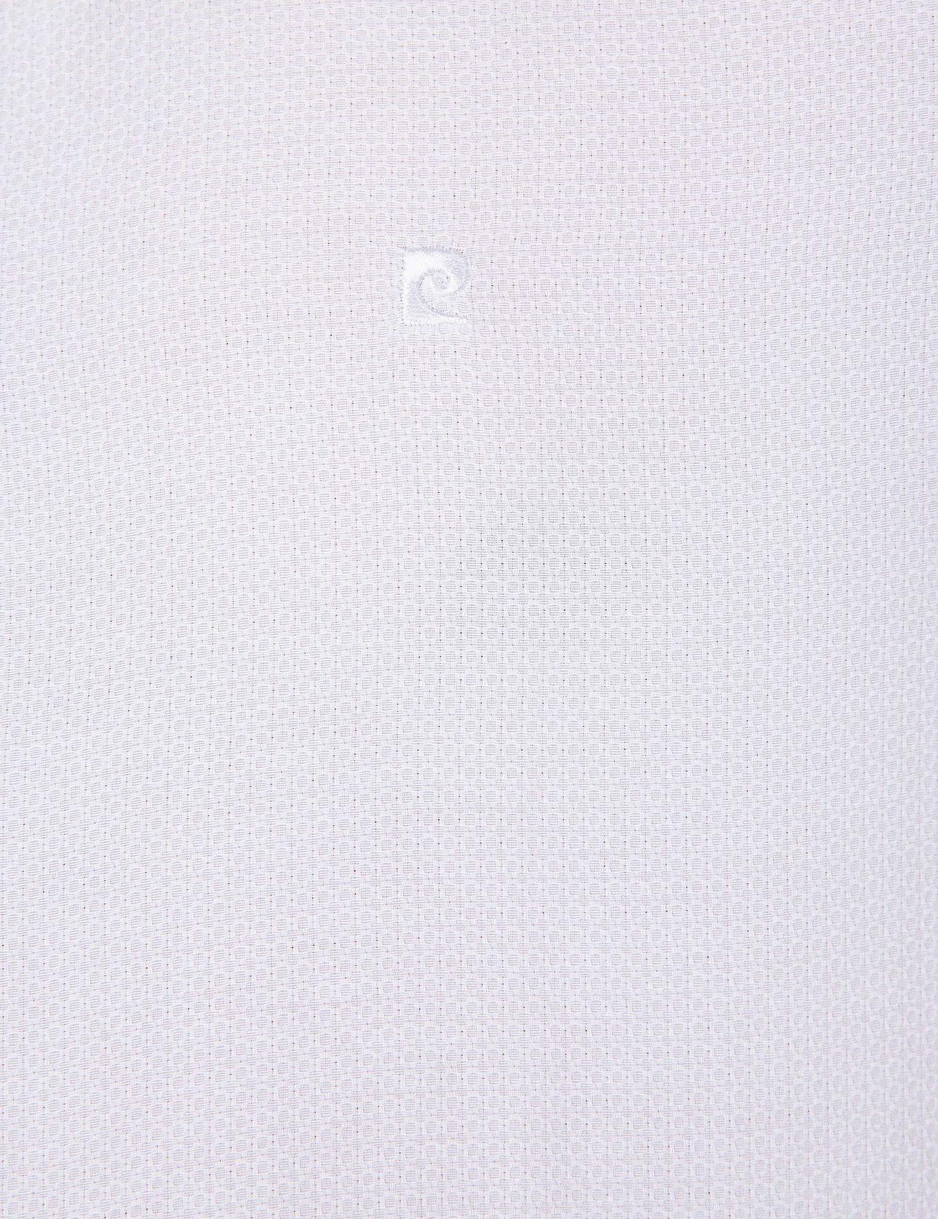 Beyaz Slim Fit Armürlü Gömlek