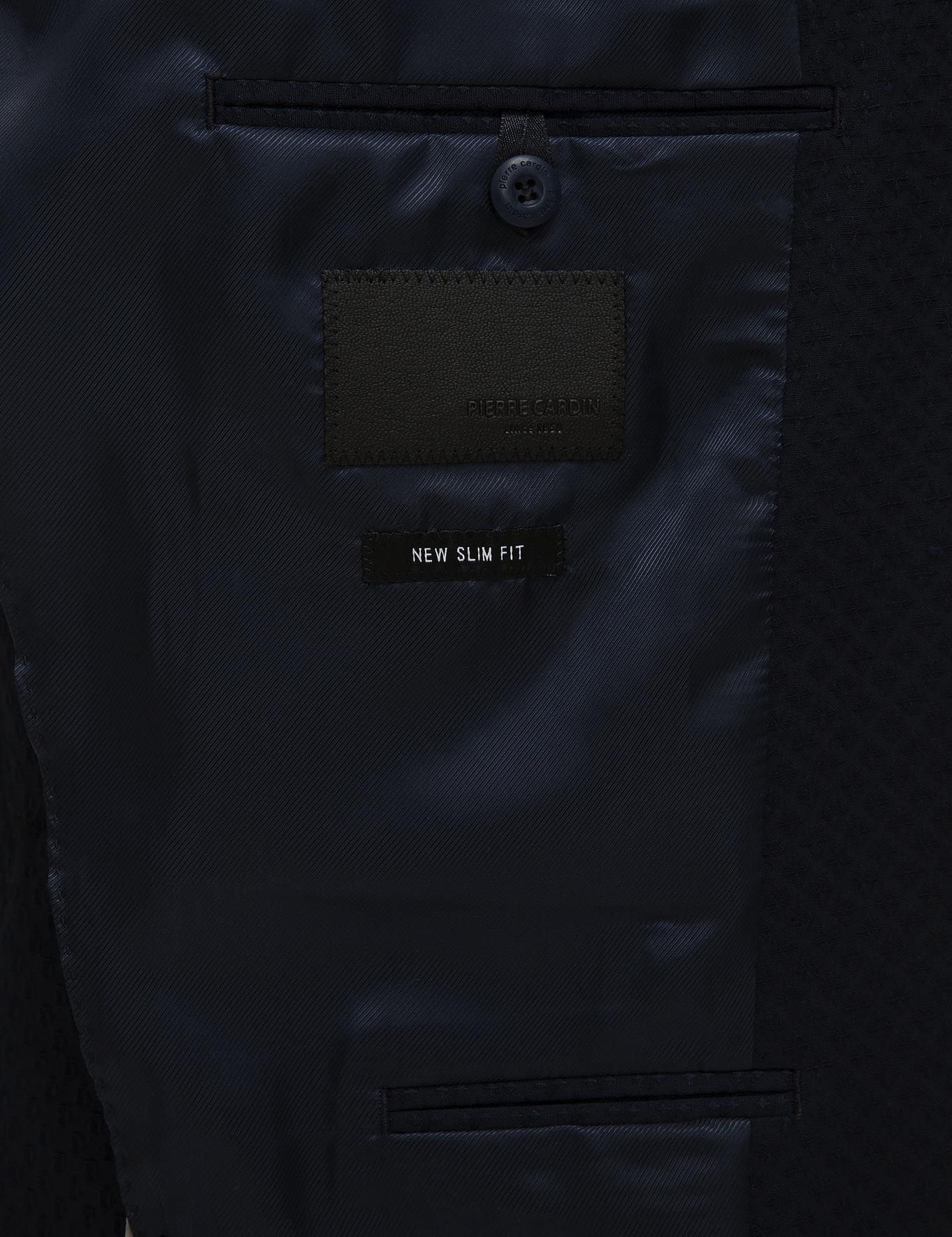 Lacivert Ekstra Slim Fit Ceket
