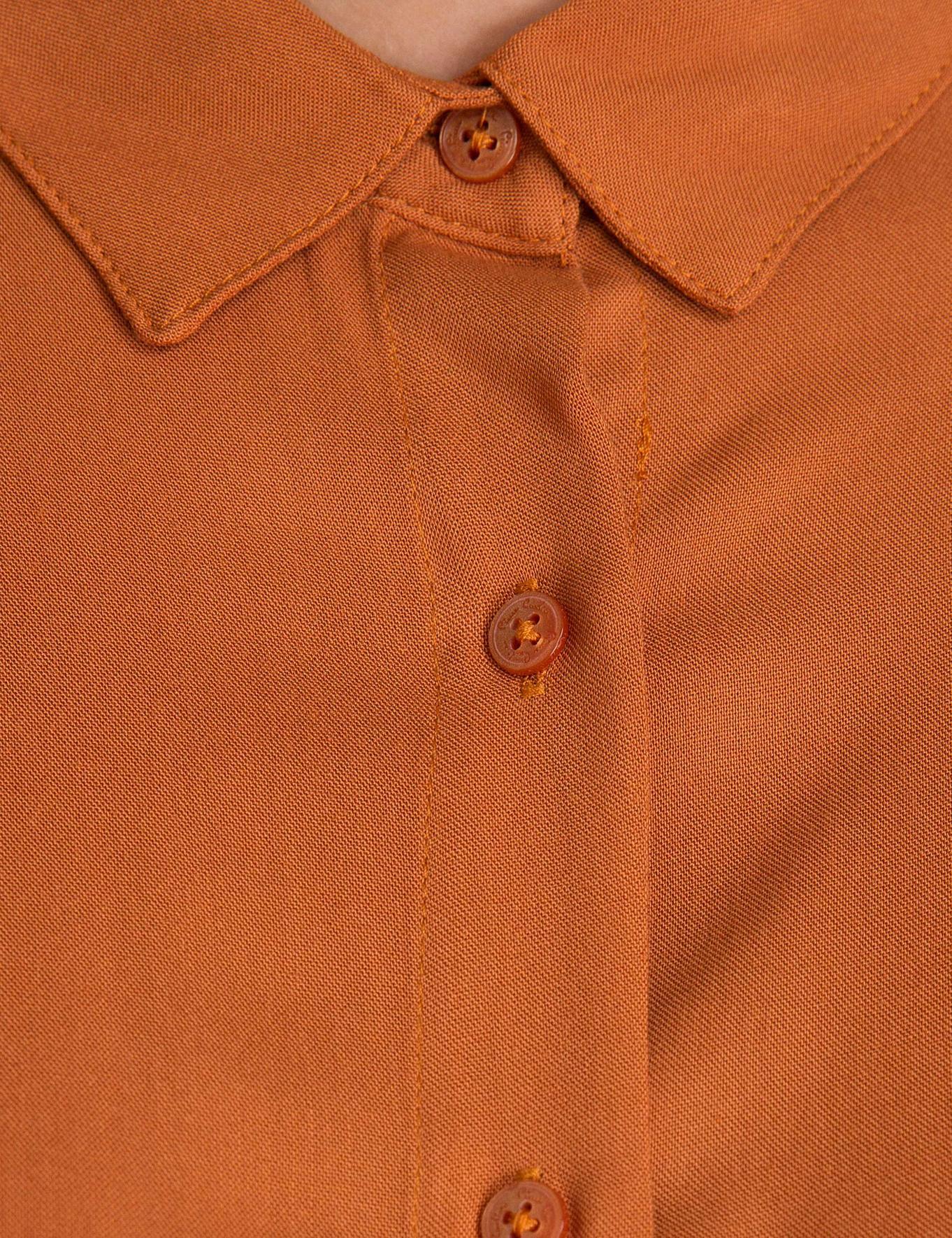 Kıremıt Dokuma Gömlek