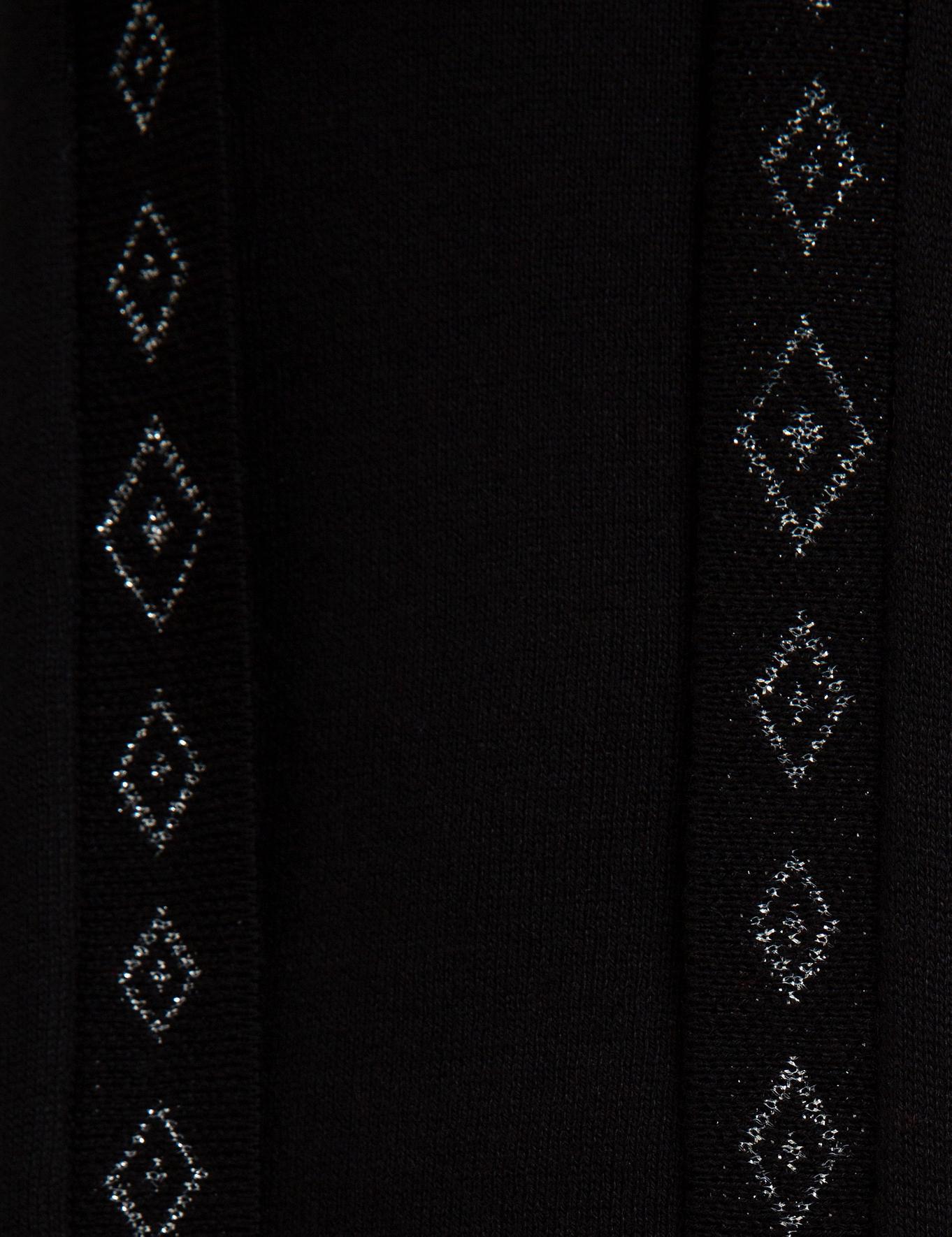 Siyah Regular Fit 2'li Triko Hırka-Kazak